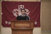 2018-2019年度の新会長 吉岡桂輔弁護士
