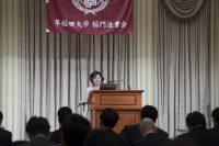 記念講演会:鴨志田祐美弁護士